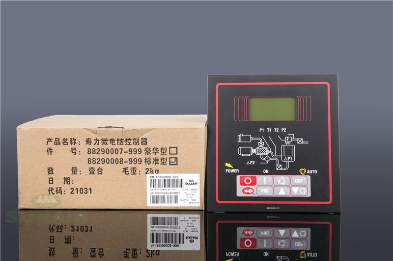 寿力空压机—微电脑控制器